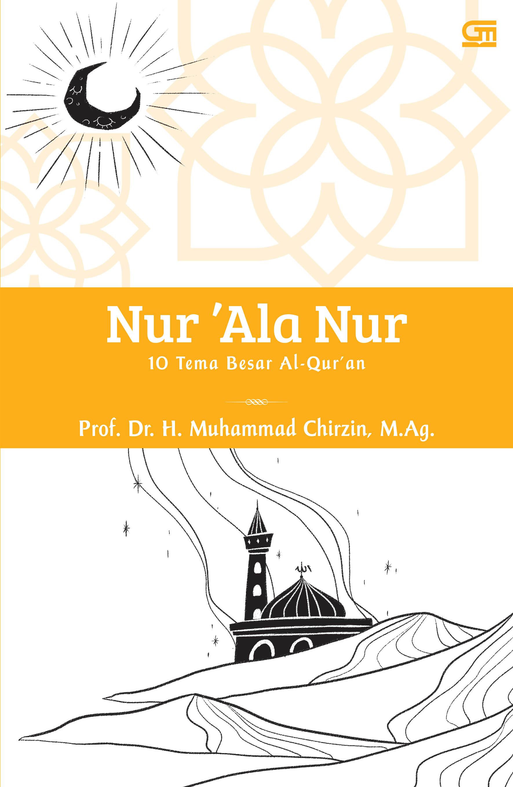 Nur 'Ala Nur