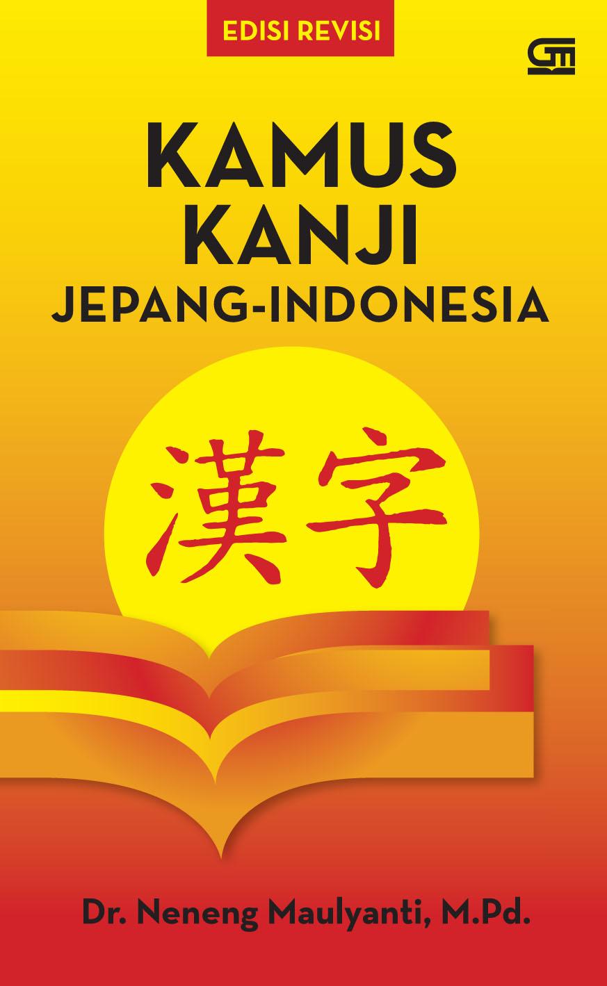 Kamus Kanji Jepang - Indonesia (Ed. Revisi)