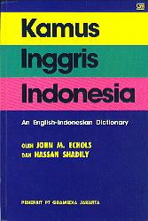 Kamus Inggris-Indonesia (HC)