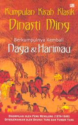 Kumpulan Kisah Klasik Dinasti Ming: Berkumpulnya Kembali Naga dan Harimau