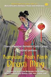 Kumpulan Kisah Klasik Dinasti Ming: Zhang Shunmei Bertemu Gadis Cantik di Festival Lentera