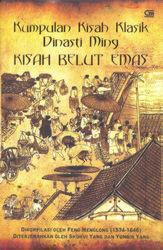 Kumpulan Kisah Klasik Dinasti Ming - Kisah Belut Emas
